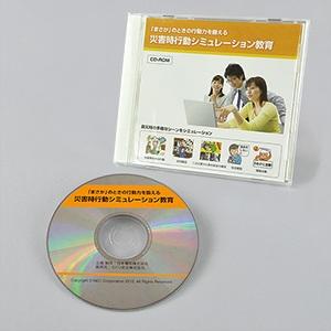 災害時行動シミュレーション 教育CD−ROM