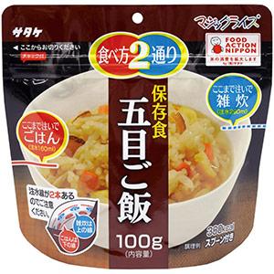 長期備蓄用非常食 マジックライス 五目ご飯 100g×50袋/箱