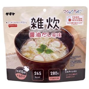 長期備蓄用非常食 マジックライス 雑炊 醤油だし風味 50袋/ケース