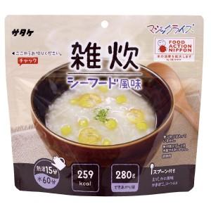 長期備蓄用非常食 マジックライス 雑炊 シーフード風味 50袋/ケース