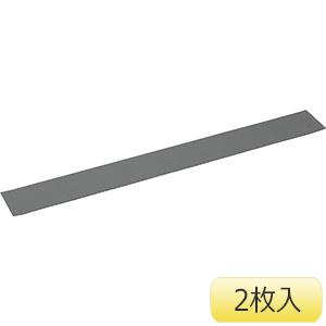 耐震グッズ チュー・イットL NS−2052 (85cm) 2枚入り