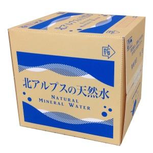 BIBウォーター 10L (2箱/1セット)