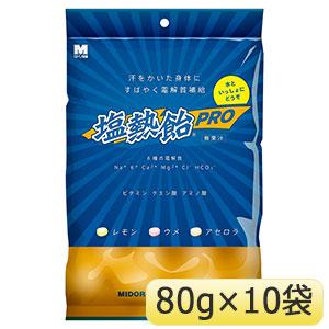 塩熱飴PRO 80g 10袋/箱