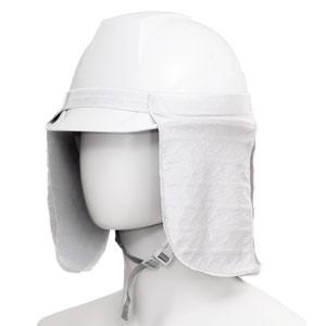 フリーズテック ワーク ヘルメット用日よけタレ ホワイト