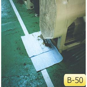 油吸着材 ルックリン B−50 50m巻
