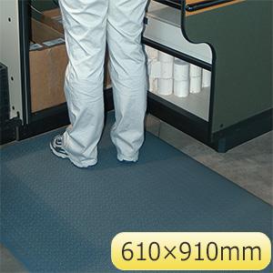 疲労軽減マット コンフォートキング CK−0023 グレー 厚み10mm