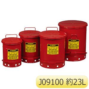 耐火ゴミ箱 オイリーウエスト缶 J09100
