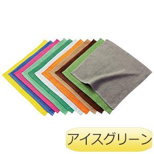 120匁32番手双糸 スレンカラー オシボリ アイスグリーン 34×34cm