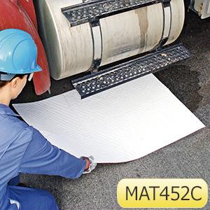 油専用 ピグ(R) タフマット MAT452C