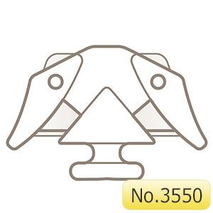セーフティカッター セキュマックス 350用 替え刃 No.3550 10枚入