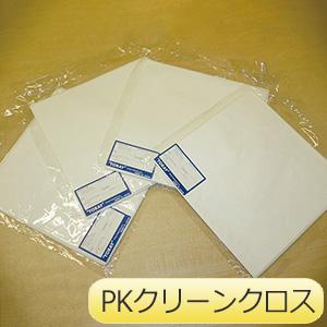 PKクリーンクロス (50枚×2袋/箱)