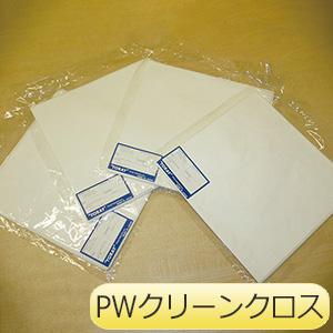 PWクリーンクロス (50枚×2袋/箱)