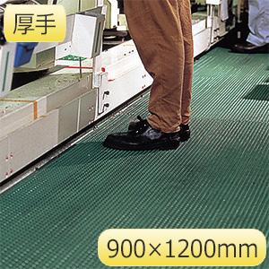 疲労防止マット (厚手) セーフ・ティーグマット 緑 900mm×1200mm