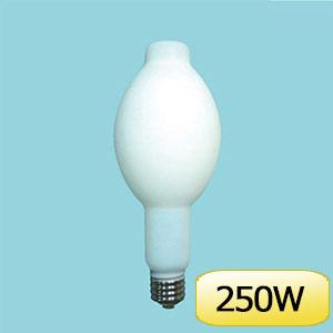 防虫対策用品 UVカット 水銀灯 ワンランプ 250W