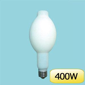 防虫対策用品 UVカット 水銀灯 ワンランプ 400W