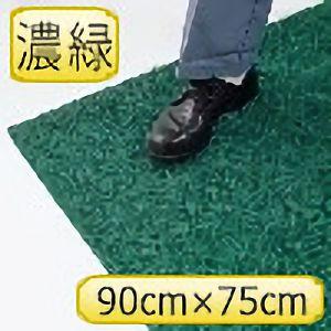 疲労防止ノーマッド印マット エキストラデューティ 濃緑 90cm×75cm