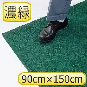疲労防止ノーマッド印マット エキストラデューティ 濃緑 90cm×150cm
