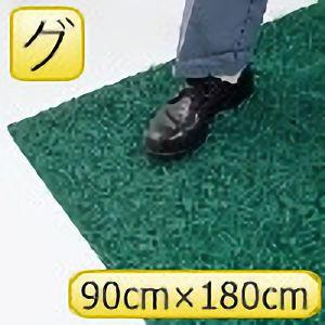 疲労防止ノーマッド印マット エキストラデューティ グレー 90cm×180cm