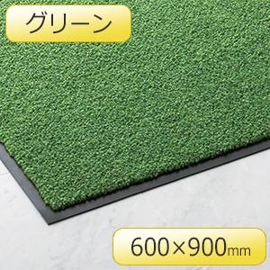 インドア用マット ロンステップマット #6 グリーン 600×900mm