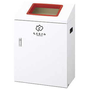 リサイクルボックス YI−50 もえるゴミ 赤
