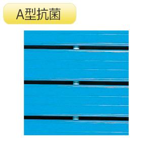 YSカラースノコ・セフティ抗菌 A型 ブルー (キャップ付き)