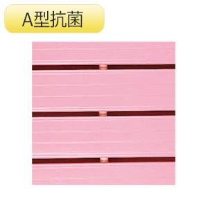 YSカラースノコ・セフティ抗菌 A型 ピンク (キャップ付き)