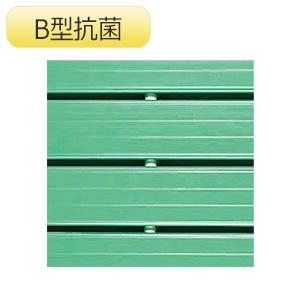 YSカラースノコ・セフティ抗菌 B型 グリーン (キャップ付き)