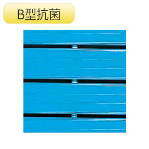 YSカラースノコ・セフティ抗菌 B型 ブルー (キャップ付き)