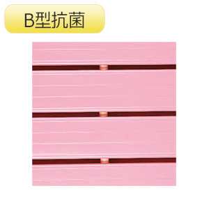 YSカラースノコ・セフティ抗菌 B型 ピンク (キャップ付き)