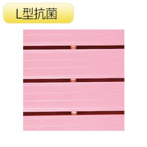 YSカラースノコ・セフティ抗菌 L型 ピンク (キャップ付き)