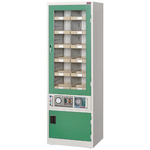 防じん保護具保管庫 除湿・光脱臭機能付 BM−120FKCT−T8