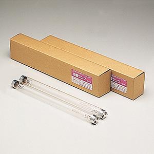 保護具保管庫用部品 UVランプ GL−10N 2本入