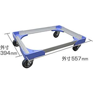アルミ製ドーリー (台車) PC−50−3E (販売単位:2台)