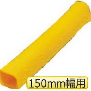 TRUSCO ベルトスリング用コーナーパット 150mm幅用 CP150 3100