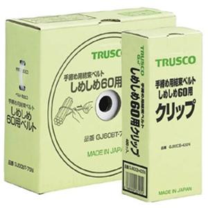 TRUSCO 結束ベルトしめしめ60セット白 GJ60HS75N 3100