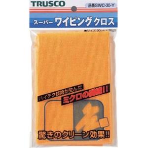 TRUSCO スーパーワイピングクロス300mm×300mm黄 SWC30 8539Y