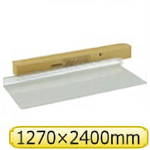 TRUSCO 防虫用内貼りフィルム防虫対策1270×2400 BS1224 3100