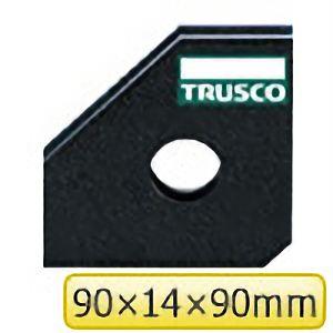 TRUSCO マグネット六角ホルダ 90X14X90 TMS9 4500