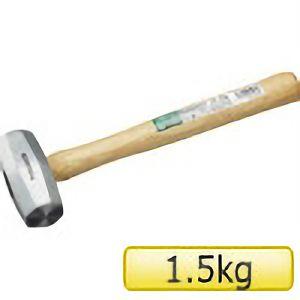 TRUSCO 石頭ハンマー 1.5KG TSH15 3100