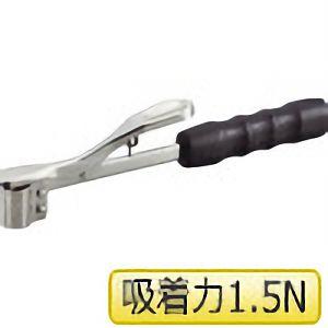 TRUSCO プレス板脱着工具 吸着力1.5N MGPHP25 4500
