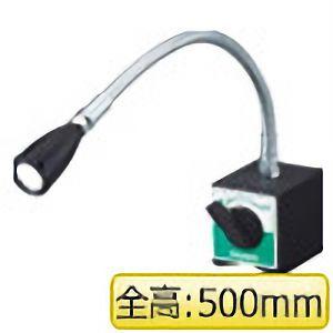 TRUSCO LEDフレキシブルライト 全高500mm TML5001 4500