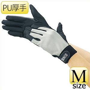 TRUSCO PU手袋厚手グレーM TPUGGM 8539