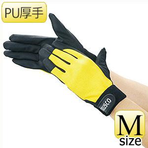 TRUSCO PU手袋厚手イエローM TPUGYM 8539