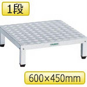 TRUSCO 高床用アルミ製ステップ 600mmX450mm TFSH0645AL 8000