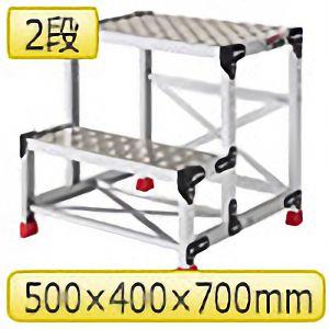TRUSCO アルミ合金製作業台 縞鋼板 500X400X700 TSFC257 8000