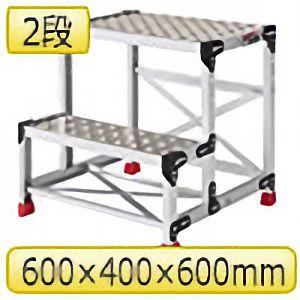 TRUSCO アルミ合金製作業台 縞鋼板 600X400X600 TSFC266 8000