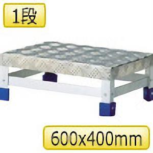 TRUSCO アルミ製ステップ 600mmX400mm TFS1564 8000