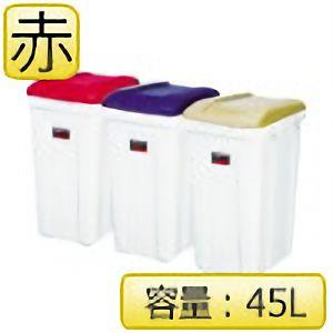 TRUSCO Rジョイント分別ボックス 45L (フタ 赤色) TRJ01 8037