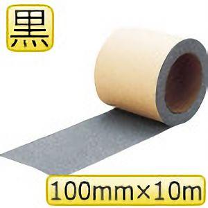 TRUSCO ノンスリップテープ 100mm×10m 黒 TNS10010 3100BK