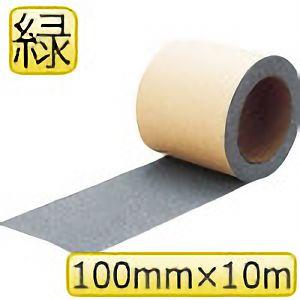 TRUSCO ノンスリップテープ 100mm×10m 緑 TNS10010 3100GN